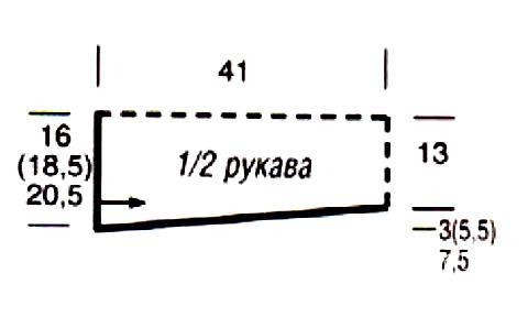 Схема вязания удлиненный жакет с рисунком и шапочка раздел вязание спицами для женщин кофты спицами женские