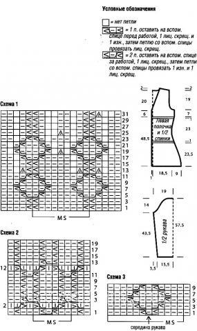 Схема вязания удлиненный жакет с ромбами раздел вязание спицами для женщин кофты спицами женские