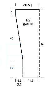 Схема вязания удлиненный жакет с узором из кос раздел вязание спицами для женщин кофты спицами женские