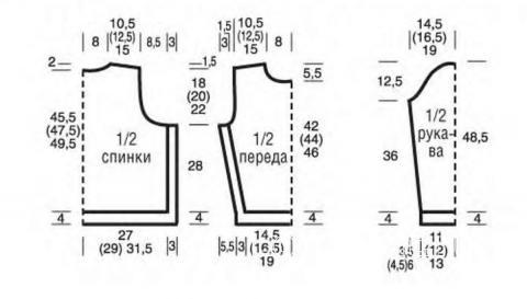Схема вязания укороченный полосатый пуловер с разрезами по бокам  раздел вязание спицами для женщин кофты спицами женские