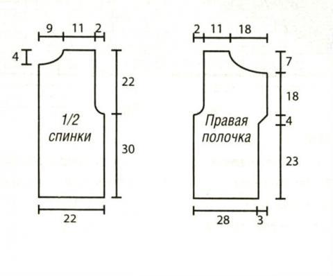 Схема вязания вязаный костюм из пиджака и юбки раздел вязание спицами для женщин кофты спицами женские