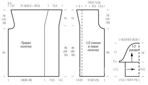 Схема вязания жакет с ажурным узором на одной пуговице и топ раздел вязание спицами для женщин кофты спицами женские