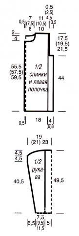 Схема вязания жакет с капюшоном на молнии раздел вязание спицами для женщин кофты спицами женские