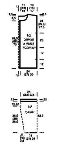 Схема вязания жакет с капюшоном раздел вязание спицами для женщин кофты спицами женские