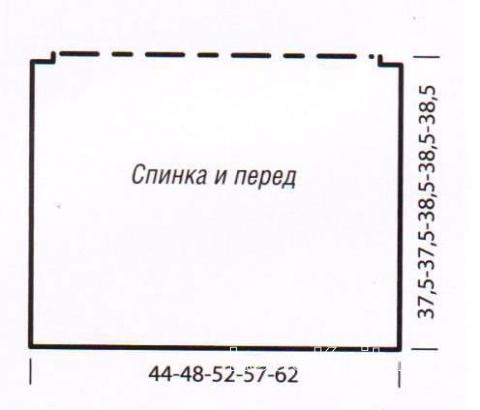 Схема вязания желтый топ с открытыми плечами раздел вязание спицами для женщин кофты спицами женские
