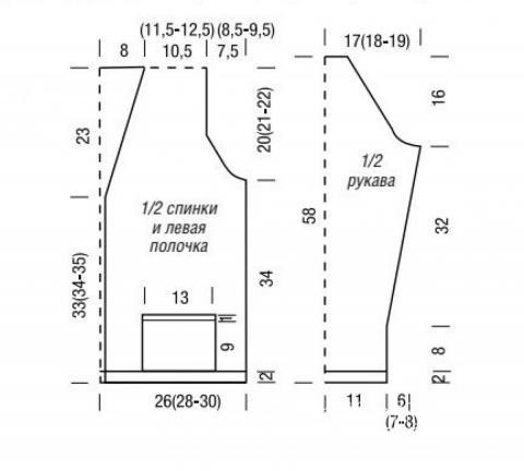 Схема вязания классический жакет с небольшими карманами раздел вязание спицами для женщин жакеты спицами