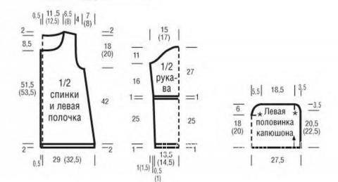 Схема вязания удлиненный цветной кардиган с капюшоном  раздел вязание спицами для женщин жакеты спицами