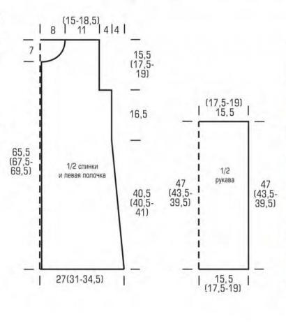 Схема вязания кардиган удлиненный с ажурным рисунком раздел вязание крючком для женщин жакеты крючком