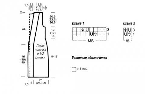Схема вязания длинный жилет с поясками-завязками раздел вязание спицами для женщин жилеты для женщин