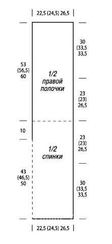 Схема вязания короткий жакет из объемной пряжи на пуговице раздел вязание спицами для женщин жилеты для женщин