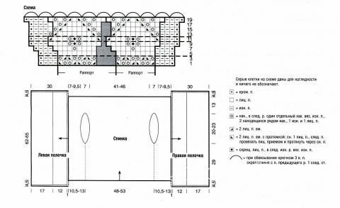 Схема вязания серый удлиненный жилет раздел вязание спицами для женщин жилеты для женщин