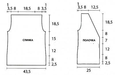 Схема вязания серый жилет на пуговицах раздел вязание спицами для женщин жилеты для женщин