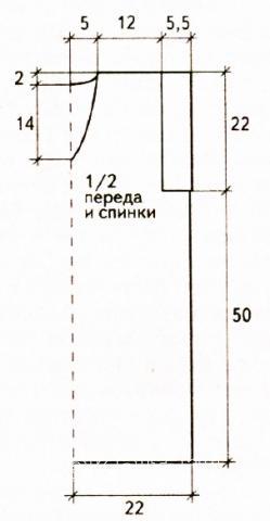 Схема вязания удлиненная безрукавка с контрастной вышивкой раздел вязание спицами для женщин жилеты для женщин