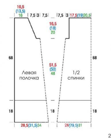 Схема вязания удлиненный жилет с бахромой раздел вязание спицами для женщин жилеты для женщин