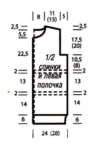 Схема вязания удлиненный жилет с капюшоном раздел вязание спицами для женщин жилеты для женщин