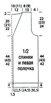 Схема вязания удлиненный жилет с рельефным узором раздел вязание спицами для женщин жилеты для женщин