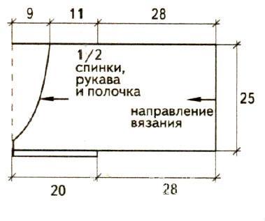 Схема вязания болеро с рукавом 3/4 на завязках раздел вязание спицами для женщин накидки и болеро для женщин