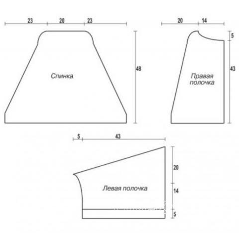 Схема вязания накидка на пуговицах раздел вязание спицами для женщин накидки и болеро для женщин