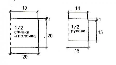 Схема вязания желтое болеро на завязках раздел вязание спицами для женщин накидки и болеро для женщин