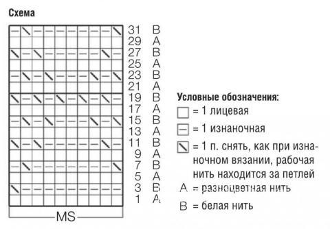 Схема вязания носки с узором «ромбы» раздел вязание спицами для женщин носки