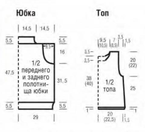 Схема вязания топ и юбка-баллон на завязках с карманами раздел вязание спицами для женщин юбки