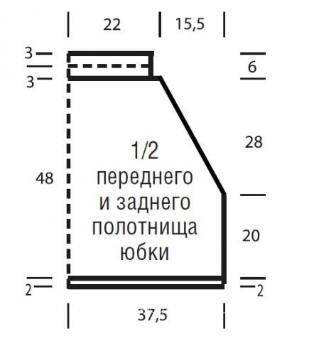Схема вязания узорчатая юбка до колена с поясом и шарф-снуд раздел вязание спицами для женщин юбки