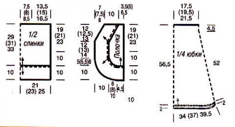 Схема вязания юбка до колена с жаккардовым узором и жилет раздел вязание спицами для женщин юбки