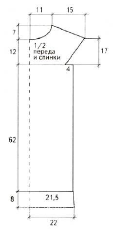 Схема вязания ажурное платье без рукавов с кокеткой раздел вязание крючком для женщин платья, сарафаны для женщин