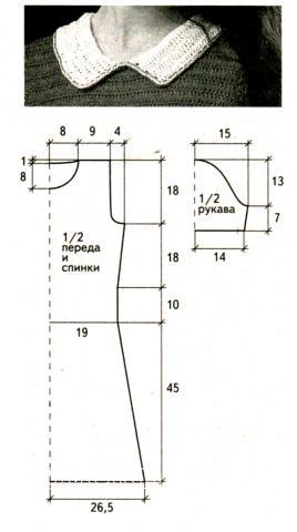 Схема вязания приталенное платье с кружевным воротничком раздел вязание крючком для женщин платья, сарафаны для женщин