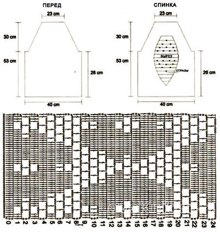 Схема вязания бежевый ажурный топ с вырезом на спине раздел вязание крючком для женщин кофты для женщин