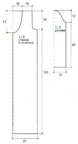 Схема вязания длинный кардиган до колена с ажурным узором раздел вязание крючком для женщин кофты для женщин