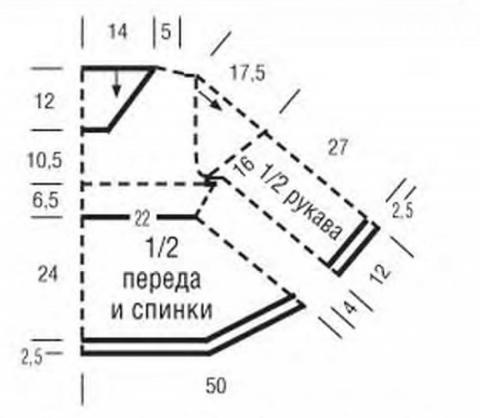 Схема вязания джемпер с воротником-хомут раздел вязание крючком для женщин кофты для женщин