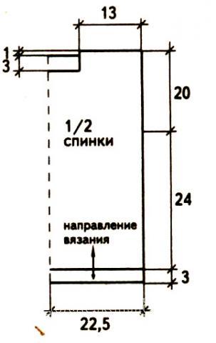 Схема вязания короткая сетчатая кофта с контрастной вышивкой раздел вязание крючком для женщин кофты для женщин