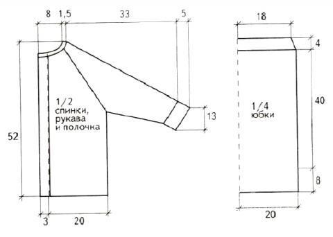 Схема вязания костюм из пиджака и юбки до колена в классическом стиле раздел вязание крючком для женщин кофты для женщин