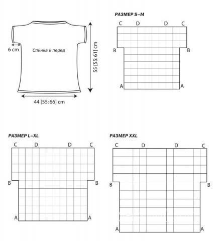 Схема вязания кружевной топ с воротником-стойка раздел вязание крючком для женщин кофты для женщин