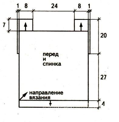 Схема вязания летний топ с диагональными полосами раздел вязание крючком для женщин кофты для женщин
