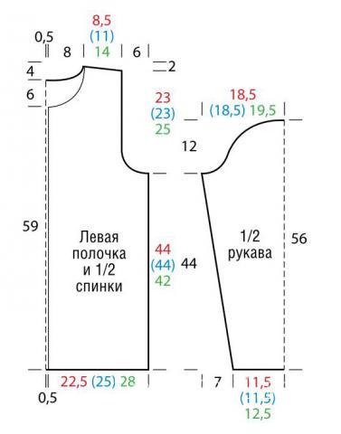 Схема вязания прямой удлиненный жакет на пуговицах раздел вязание крючком для женщин кофты для женщин