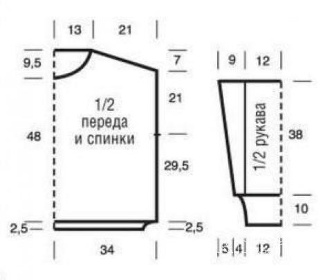 Схема вязания пуловер оверсайз с узором из «кос» раздел вязание крючком для женщин кофты для женщин