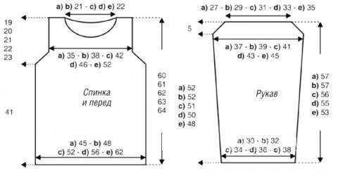 Схема вязания сетчатый джемпер с бабочками раздел вязание крючком для женщин кофты для женщин