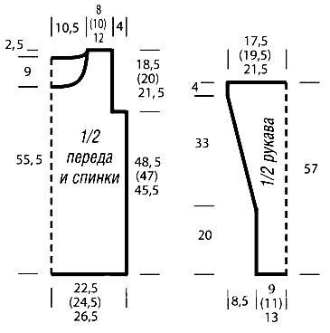 Схема вязания свободный джемпер с филейным узором раздел вязание крючком для женщин кофты для женщин