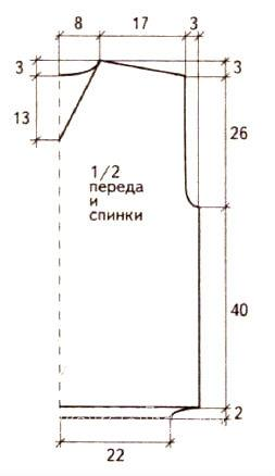 Схема вязания свободный джемпер с v-образным вырезом раздел вязание крючком для женщин кофты для женщин