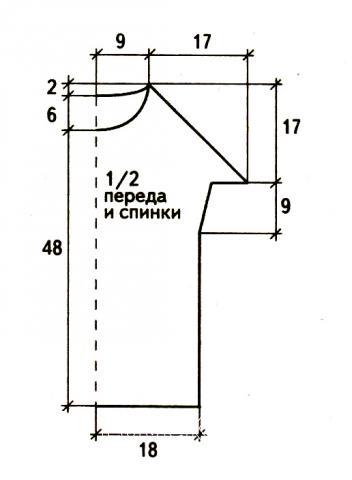 Схема вязания топ с зигзагообразным узором раздел вязание крючком для женщин кофты для женщин