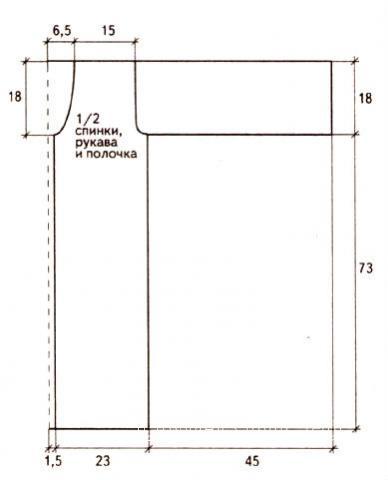 Схема вязания удлиненный кардиган без застежек раздел вязание крючком для женщин кофты для женщин