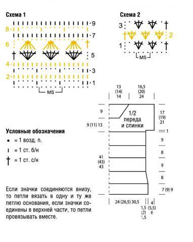 Схема вязания удлиненный пуловер пастельных тонов раздел вязание крючком для женщин кофты для женщин