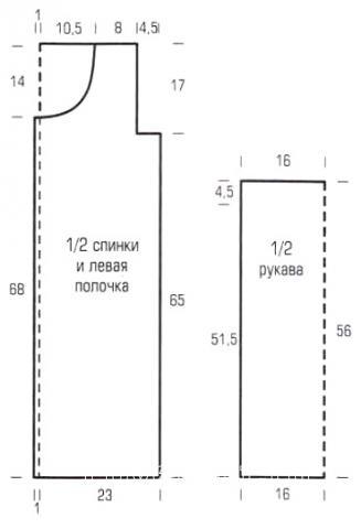 Схема вязания удлиненный серый кардиган с ажурным узором раздел вязание крючком для женщин кофты для женщин