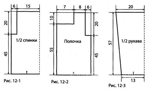 Схема вязания удлиненный жакет с застежкой на горловине раздел вязание крючком для женщин кофты для женщин