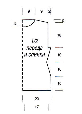 Схема вязания желтый ажурный топ раздел вязание крючком для женщин кофты для женщин
