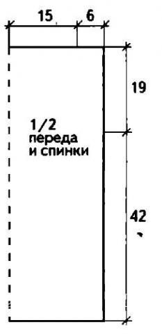 Схема вязания ажурный джемпер с зигзагообразным узором раздел вязание крючком для женщин жилеты, безрукавки для женщин