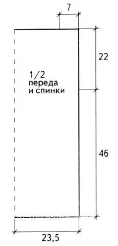 Схема вязания ажурный удлиненный топ без рукавов раздел вязание крючком для женщин жилеты, безрукавки для женщин