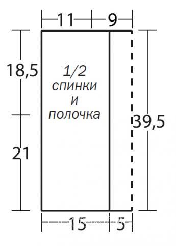Схема вязания ажурный жилет с оборкой по краю раздел вязание крючком для женщин жилеты, безрукавки для женщин